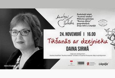 Logo_Daina Sirma_Liepaja.jpg