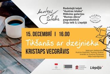 Logo_Kristaps Vecgravis.jpg