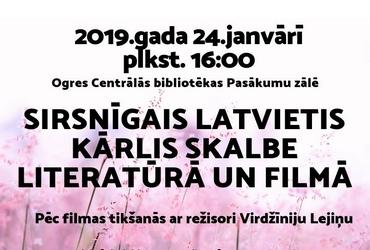 Logo_Karlis Skalbe literatura un filma.jpg