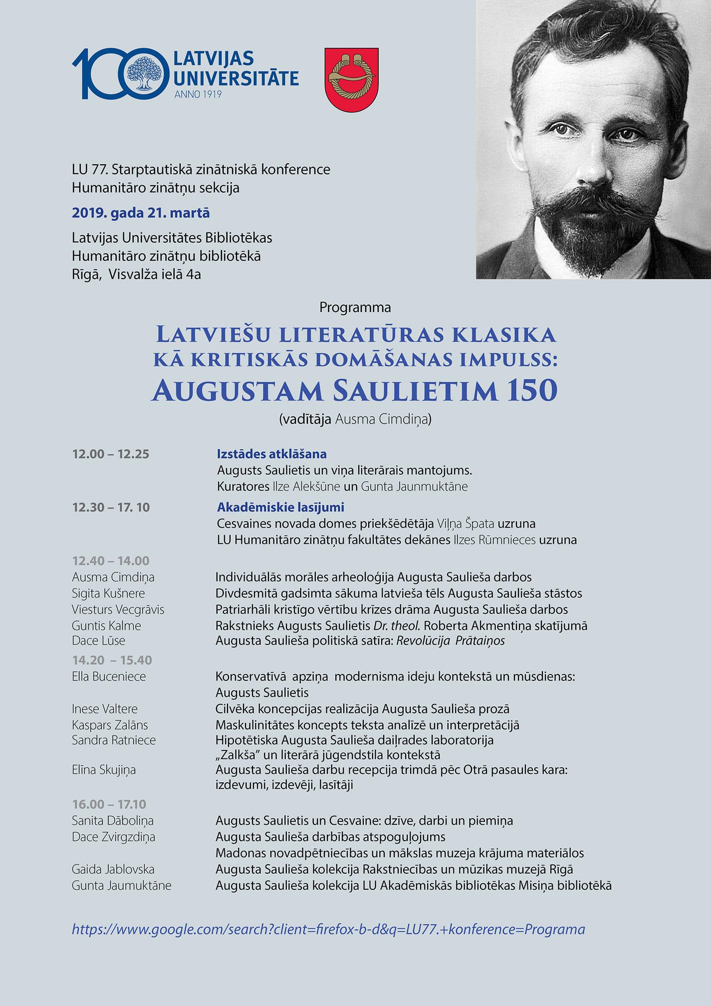 Latviešu literatūras klasika kā kritiskās domāšanas impuss: Augustam Saulietim 150