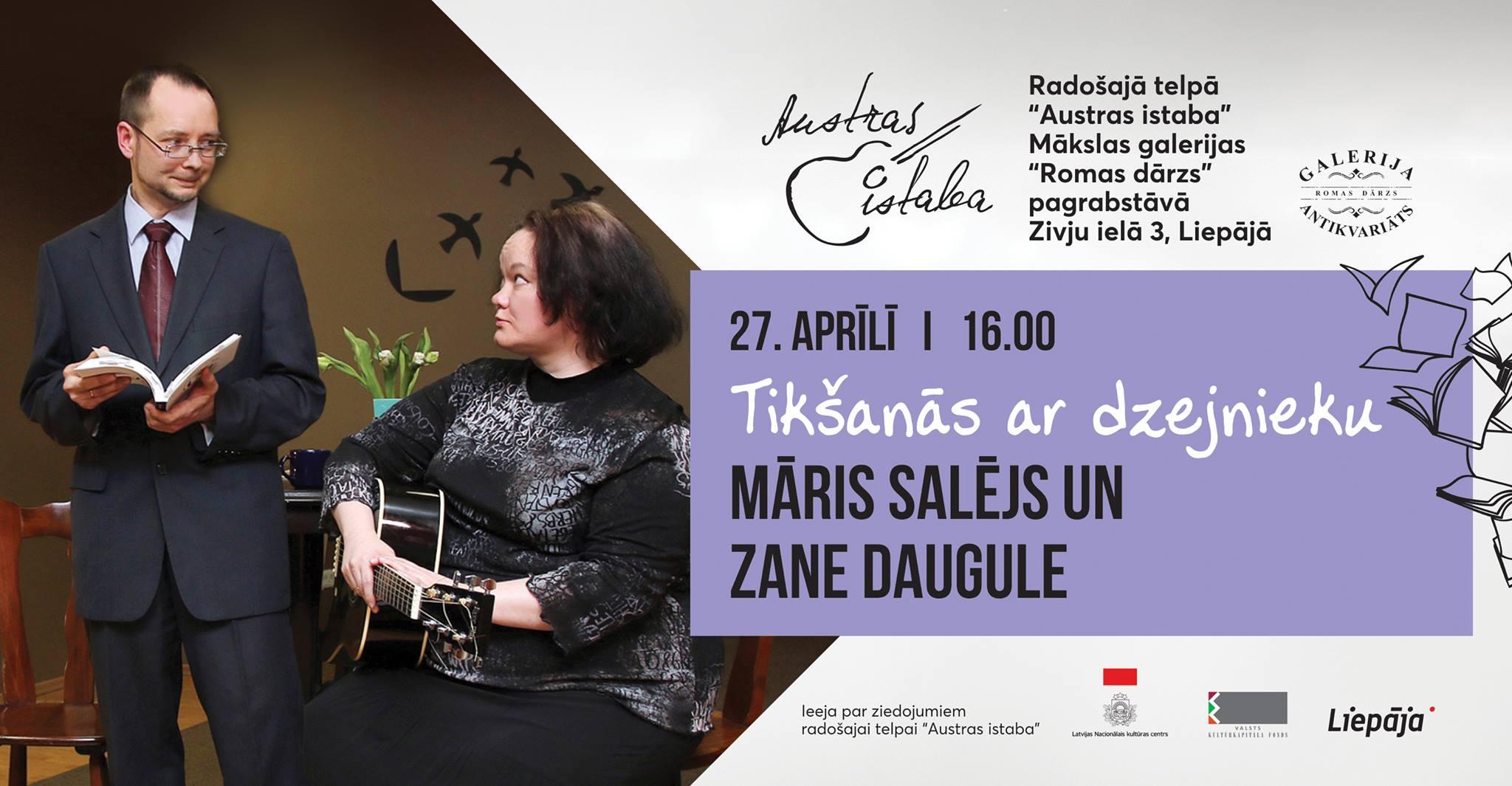 Tikšanās ar dzejnieku // Māris Salējs un Zane Daugule
