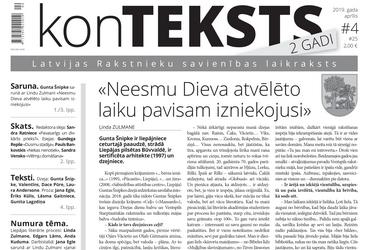 """Liepājā atvērs laikraksta """"konTEKSTS"""" aprīļa numuru"""