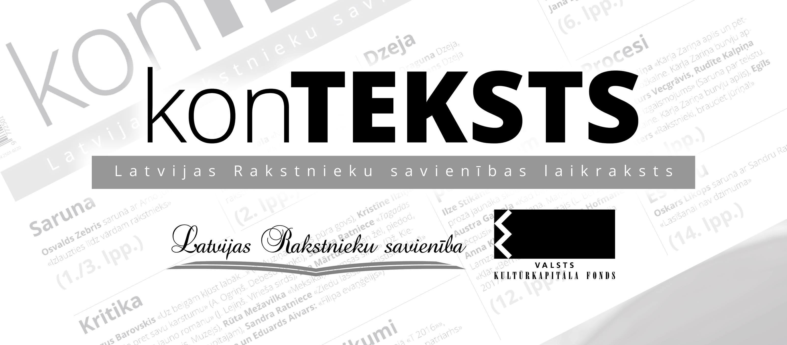 Lucavsalā atvērs literārā mēnešraksta konTEKSTS jūnija numuru