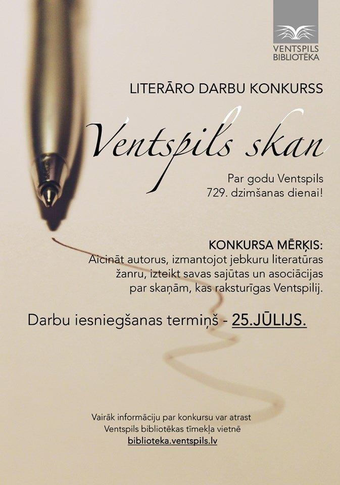 """Literāro darbu konkurss """"Ventspils skan"""""""