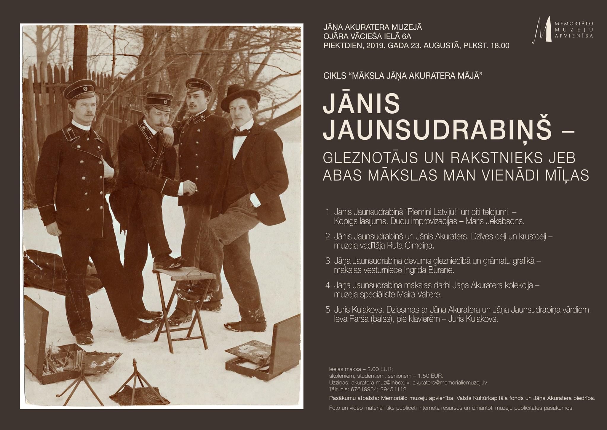 Jānis Jaunsudrabiņš – gleznotājs un rakstnieks