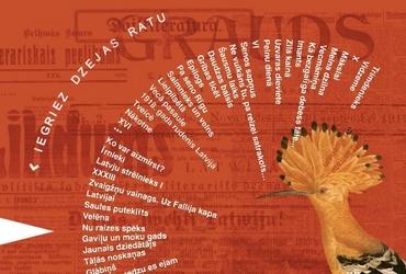 Dzejas ieskaņošanas akcija par godu Latvijas Nacionālās bibliotēkas simtgadei