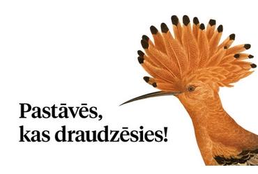 31. augustā notiks Latvijas Nacionālās bibliotēkas simtgades svinības