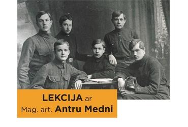 Aleksandra Čaka dzīve un literārā darbība Krievijā (1917–1922)