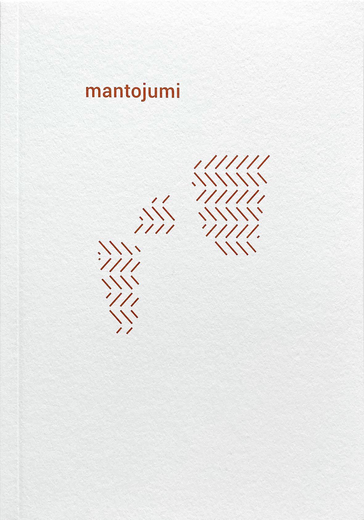 1564953-01v-Mantojumi.jpg