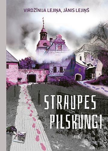 1590327-01v-Straupes-pilskungi.jpg