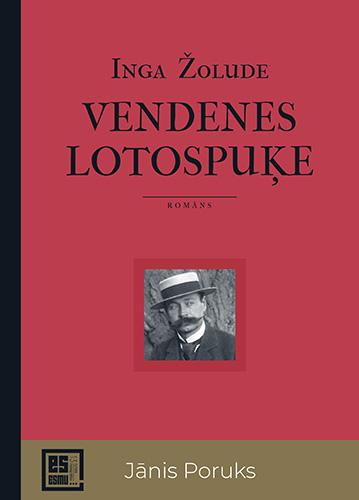 1656149-01v-Vendenes-lotospuke.jpg