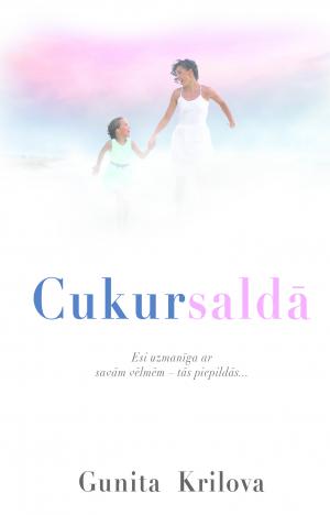 1659091-01v-Cukursalda.jpg