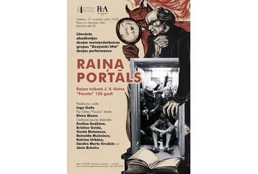 Raiņa portāls plakāts