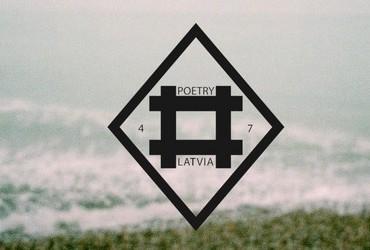 """Andreja Upīša muzejā notiks """"Poetry Latvia"""" dzejas slams"""