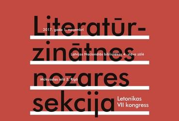 Letonika-literaturzinatne-programma-2017