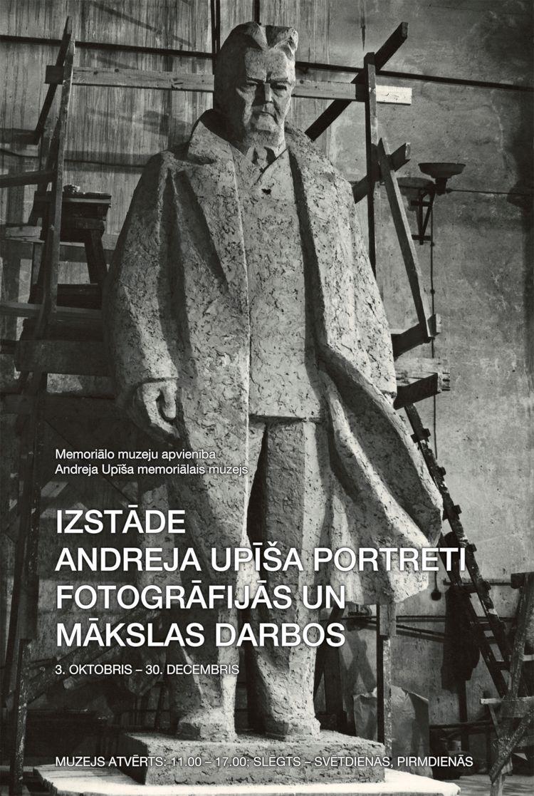 Andreja Upīša portreti fotogrāfijās un mākslas darbos