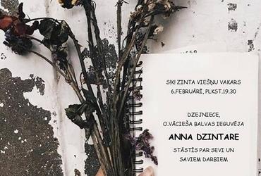 S!K! Zinta viešņu vakars ar dzejnieci Annu Dzintari