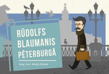 Logo_Blaumanis_Peterburga.jpg