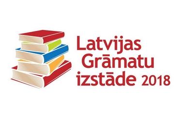Latvijas Grāmatu izstāde 2018 – no 23. līdz 25. februārim!