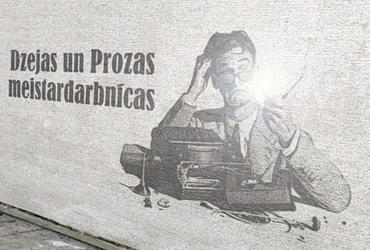 Logo_Literara akademija_uznemsana.jpg