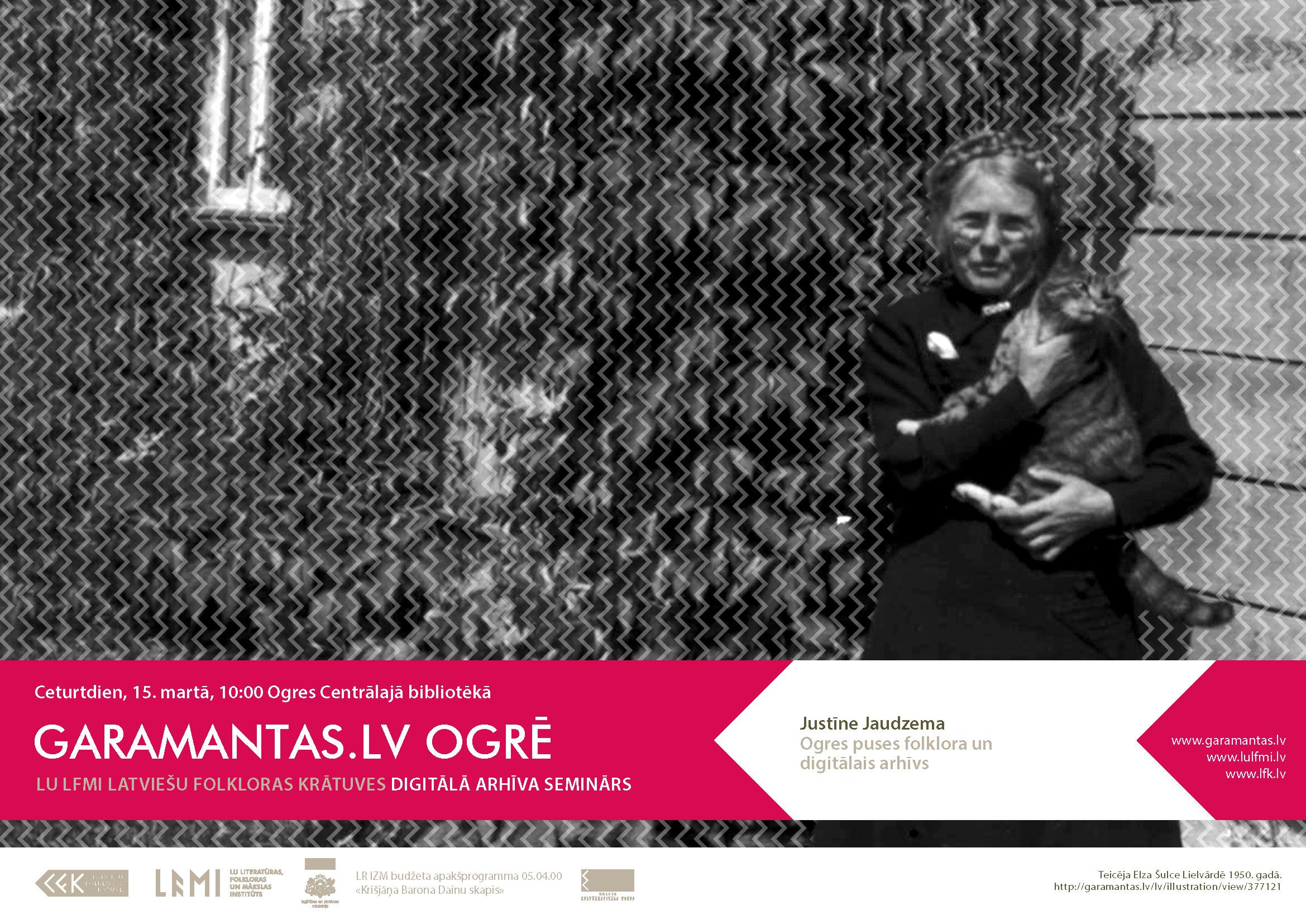 LFK_seminars_Ogre-5aa8e5a552ae1.jpg