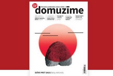 Logo_Domuzime.jpg