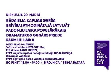 """Saruna """"Kāda bija kafijas garša brīvībai atmodinātajā Latvijā?"""""""