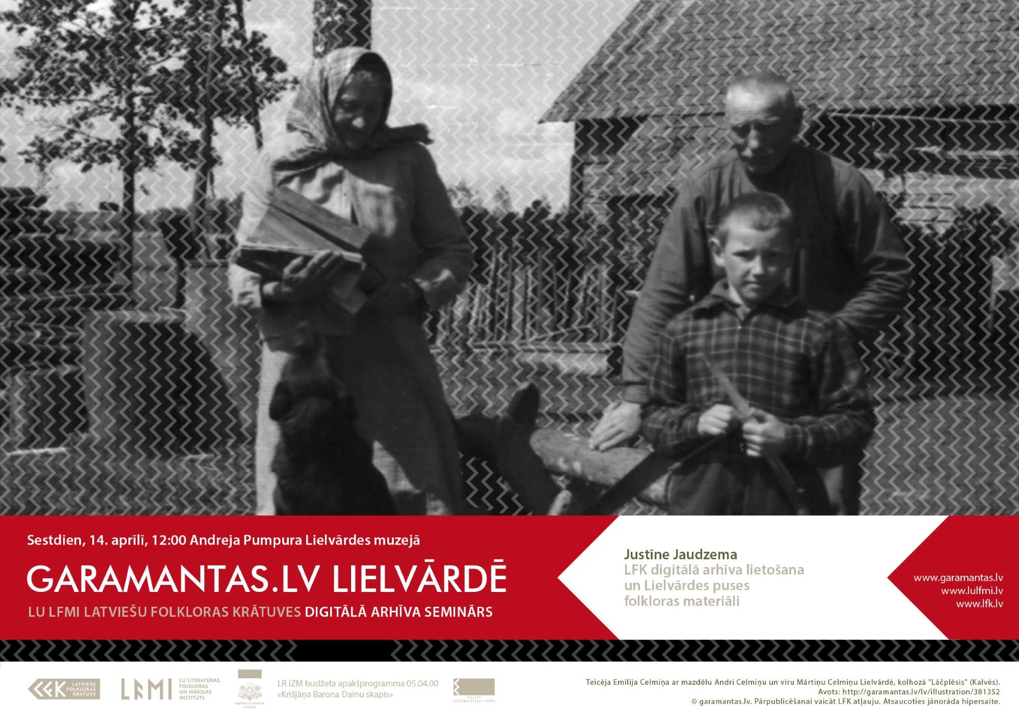LFK_seminars_Lielvarde2.jpg