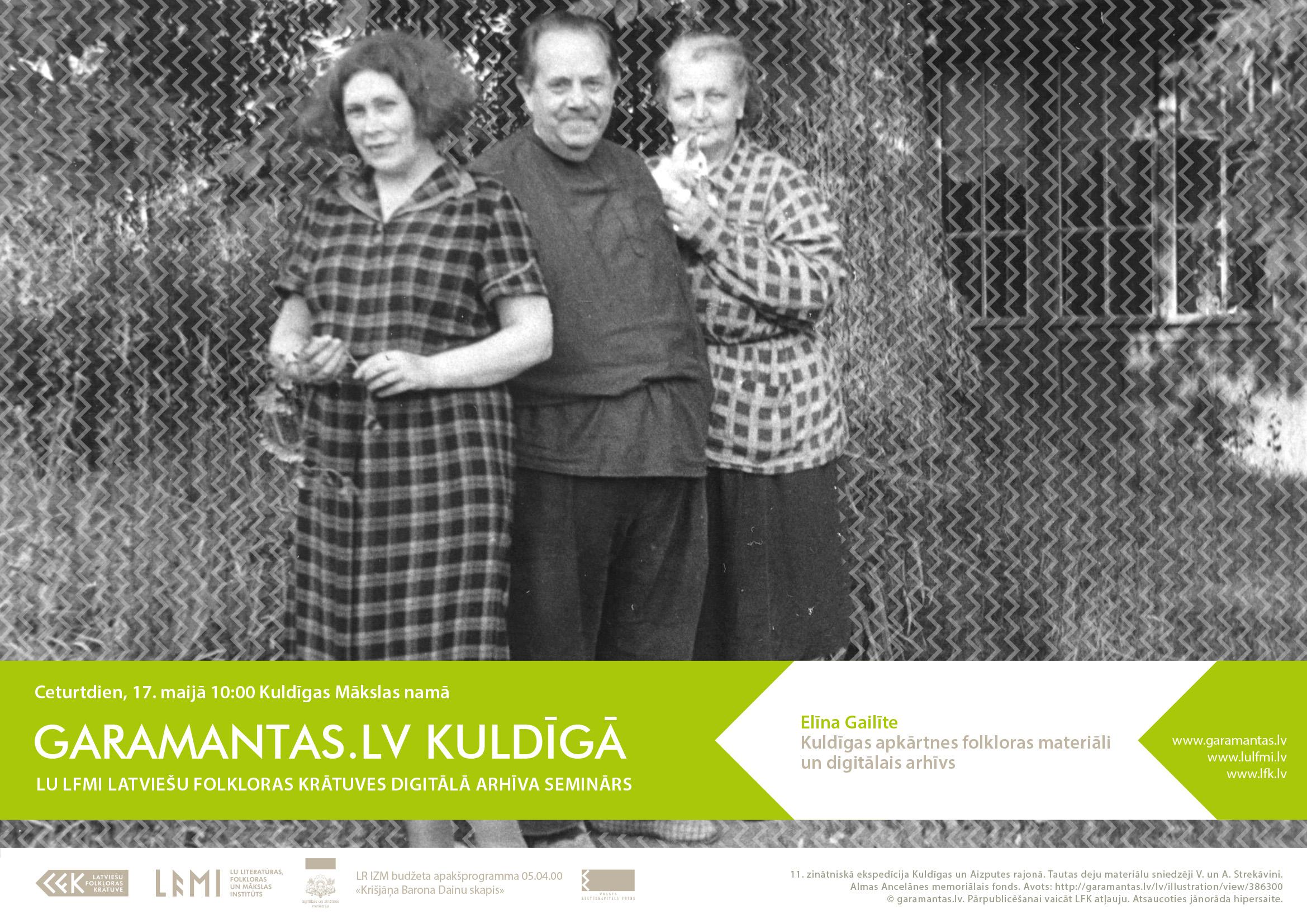 LFK_seminars_Kuldiga.jpg