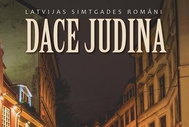 Logo_Dace Judina_romana atversana-5b20eb33e6691.jpg